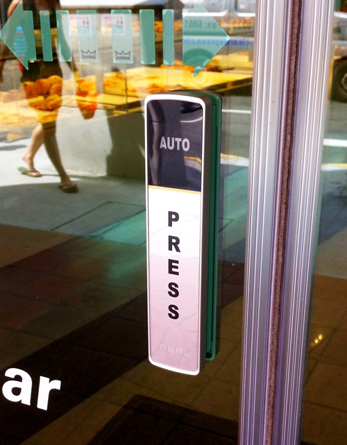 Press to open? (Image via DesignSojourn)