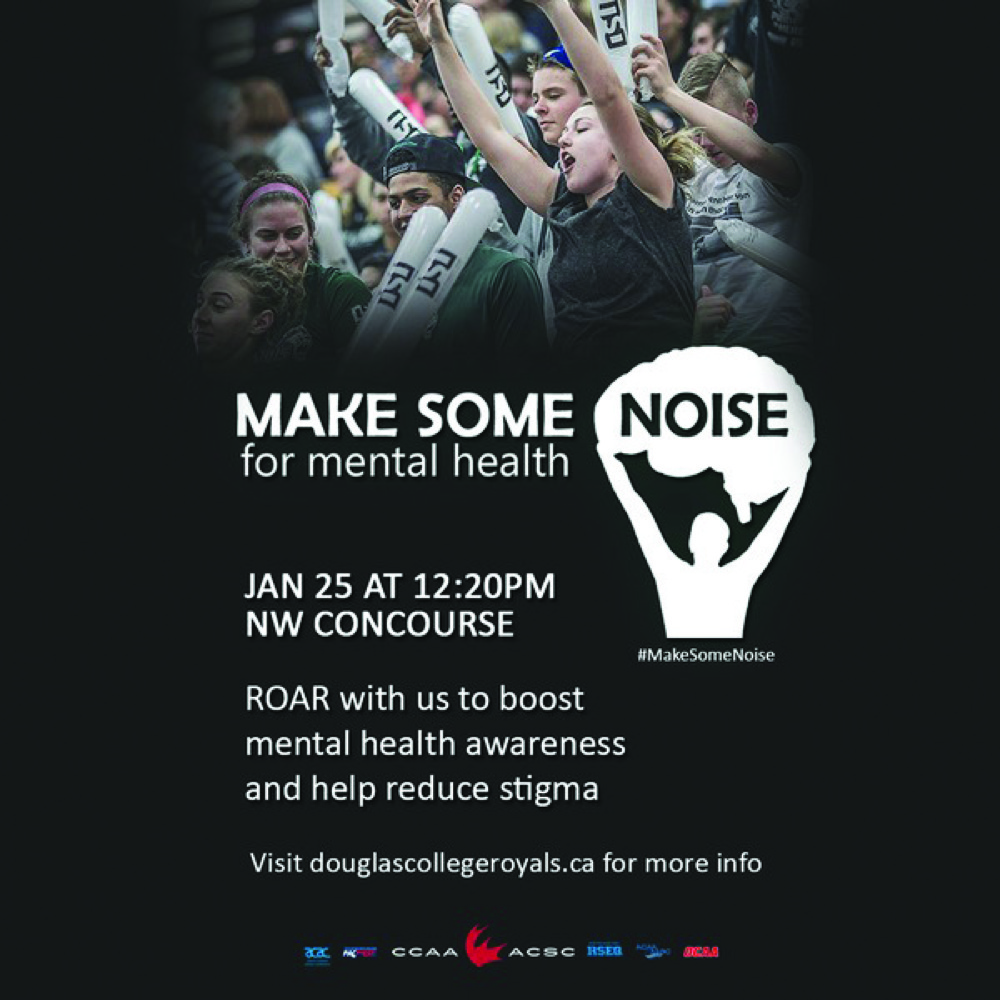 Poster for the Make Some Noise event