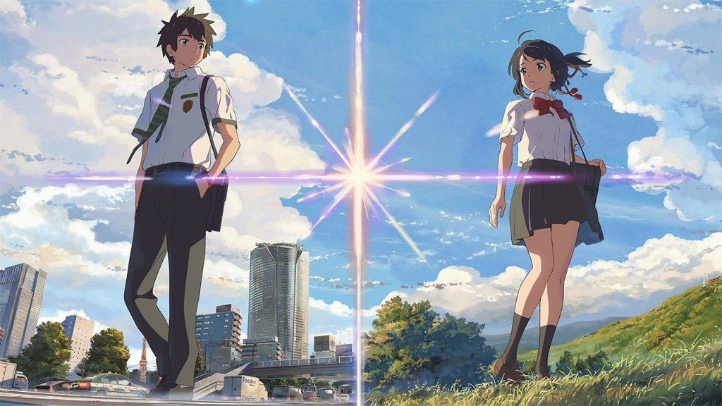Promotional image for 'Your Name.'