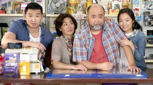 Promotional photo for 'Kim's Convenience'
